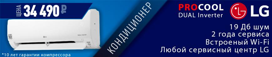 banner_v_maket_5