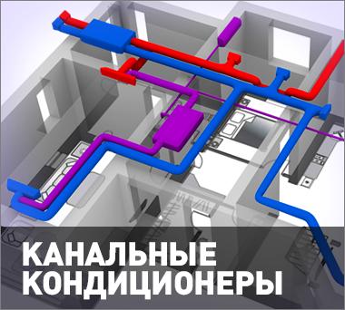 kanalnye_index