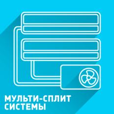 multi_split